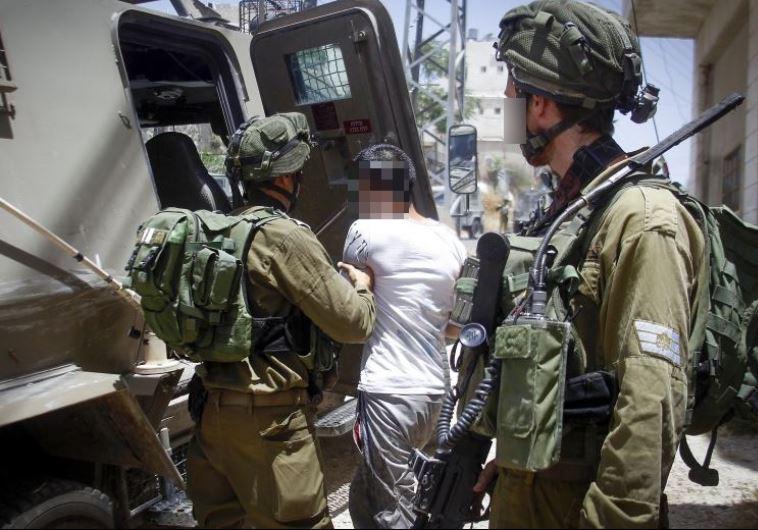 """מעצר שבוצע ע""""י כוחות הביטחון, ארכיון"""