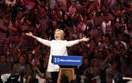 הילרי קלינטון מכריזה על ניצחונה בפריימריז