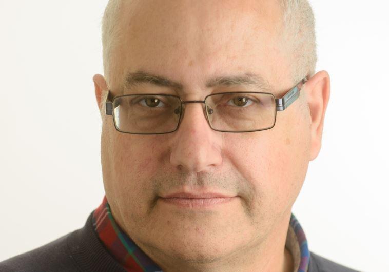 הנרצח מיכאל פייגה. צילום: דני מכליס, אוניברסיטת בן-גוריון