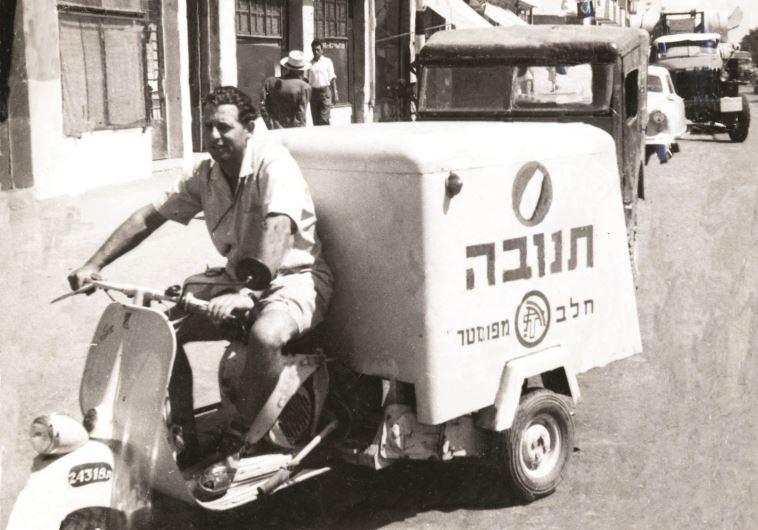 חלוקת חלב בשנות ה-50 וה-60