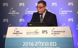 שגריר מצרים בישראל