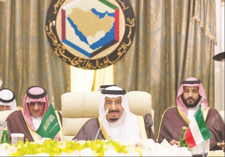מלך סעודיה סלמן (במרכז). צילום: רויטרס