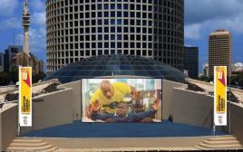 מתחם הקולנוע בגג בעזריאלי