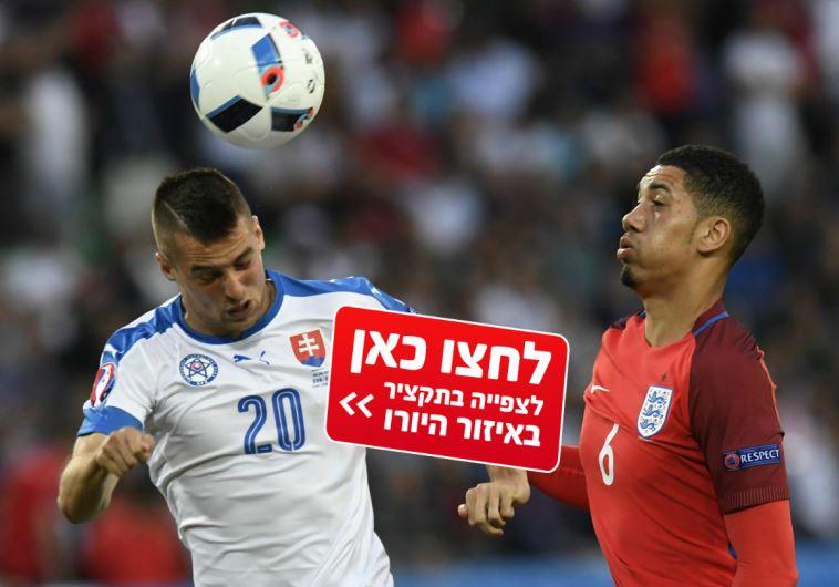 אנגליה נגד סלובקיה, צפו בתקציר
