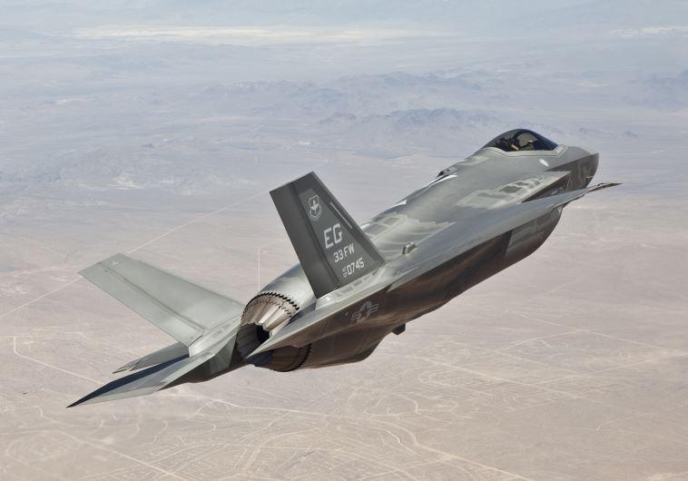 מטוס 35־F, החמקן המשוכלל בעולם. צילום: לוקהיד מרטין