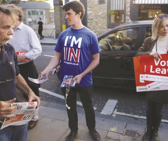 מפגינים נגד ובעד פרישת בריטניה מהאיחוד