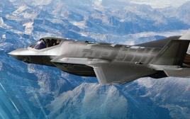 """מטוס F-35A """"אדיר"""""""