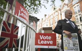 משאל העם בבריטניה על עזיבת האיחוד