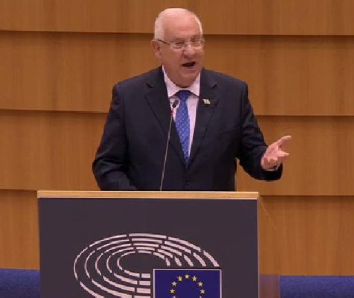הנשיא ריבלין נואם בפרלמנט האירופי