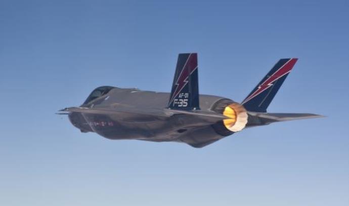 מטוס ה-F-35