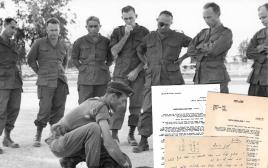 62 שנה ל'עסק הביש', קצינים בכירים בקורס צניחה: אלי זעירא, יצחק רבין, יצחק פונדק, בנימין ג'יבלי, משה
