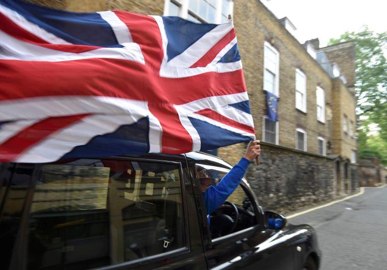 דגל בריטניה. האם צפוי פירוק של הממלכה? צילום: רויטרס