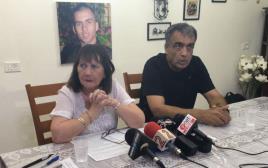 משפחת שאול במסיבת עיתונאים