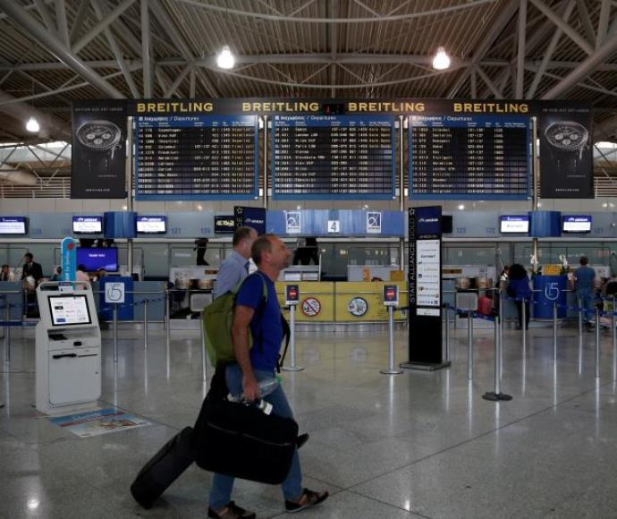 נמל התעופה באתונה
