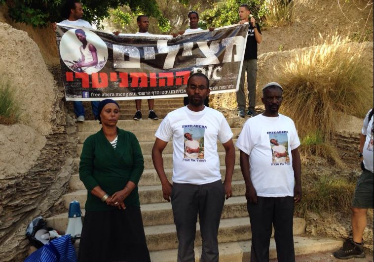 משפחתו של החטוף אברה מנגיסטו