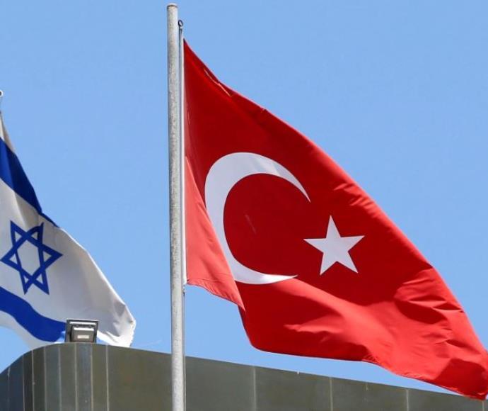 שגרירות טורקיה בישראל