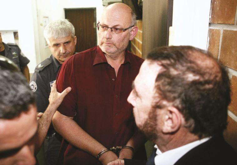 שמעון קופר שמואשם ברצח שתי נשותיו