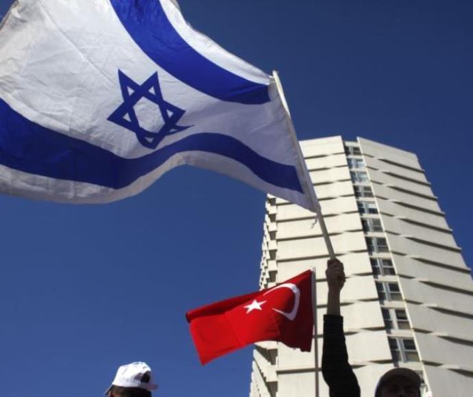 דגלי ישראל וטורקיה