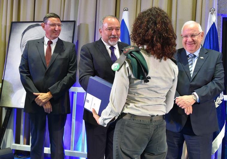 פרס ביטחון ישראל