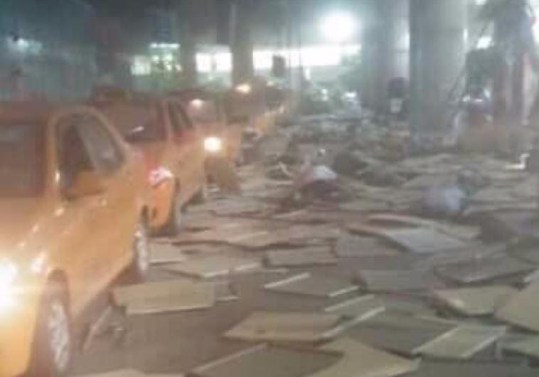 הרס בנמל התעופה. צילום: טוויטר
