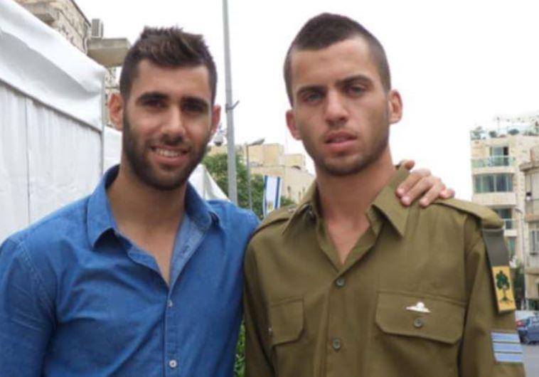 אורון ואבירם שאול. צילום: פייסבוק