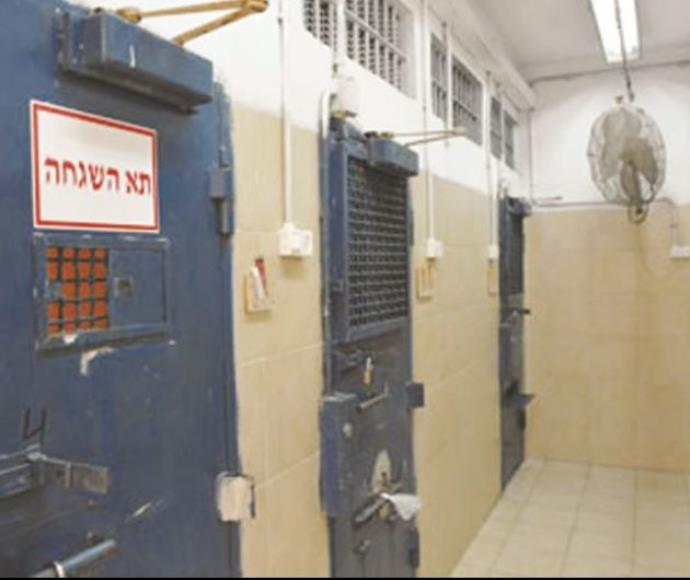 בית כלא, ארכיון