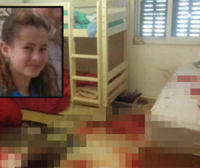 הלל יפה אריאל שנרצחה בפיגוע בקריית ארבע, זירת הרצח בקריית ארבע