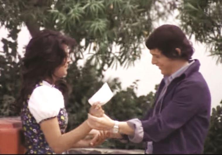 """מתוך הסרט """"נורית"""", 1972"""