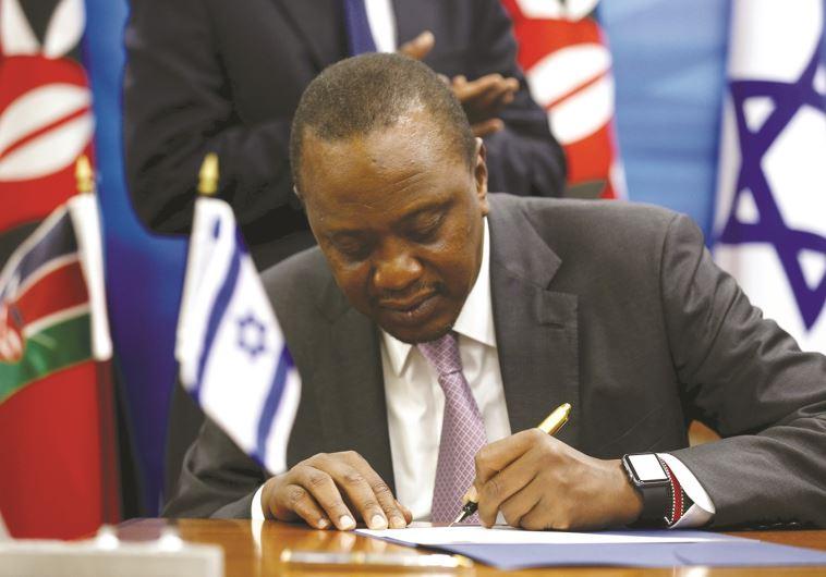 נשיא קניה אוהורו קניאטה. צילום: רויטרס