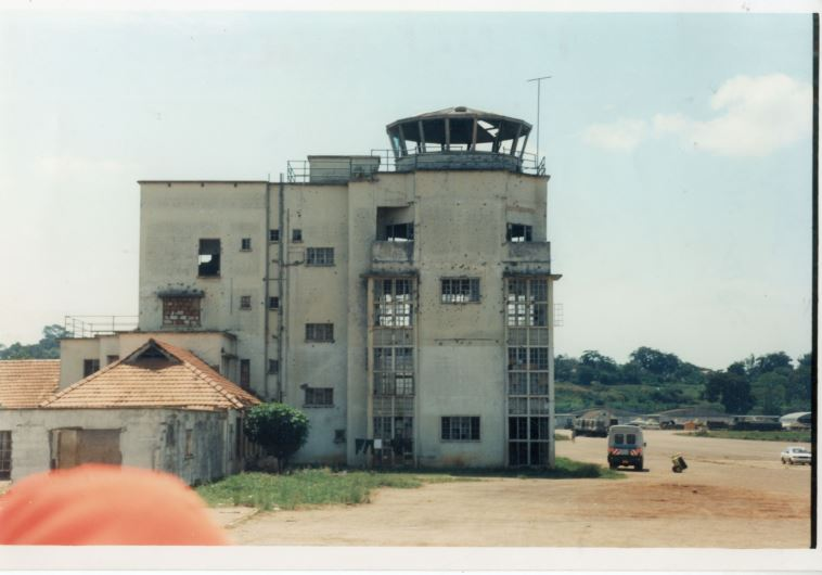 הטרמינל בו החוזקו החטופים באוגנדה. צילום: ראובן קסטרו