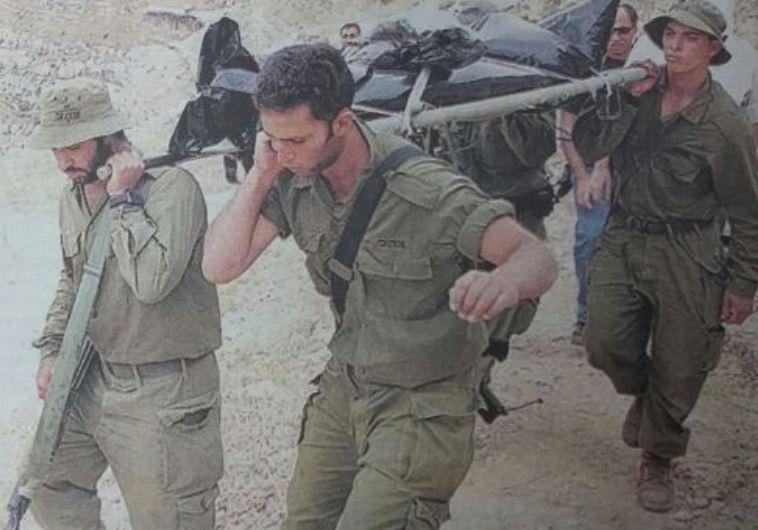 """זירת הרצח של קובי מנדל ויוסף איש רן ז""""ל. צילום: פלאש 90"""