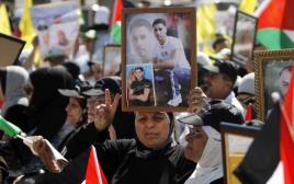הפגנה למען האסירים הפלסטיניים