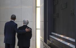 """אלי ויזל ונשיא ארה""""ב, ברק אובמה"""