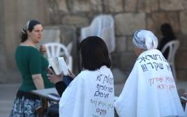 מחאה נגד נשות הכותל
