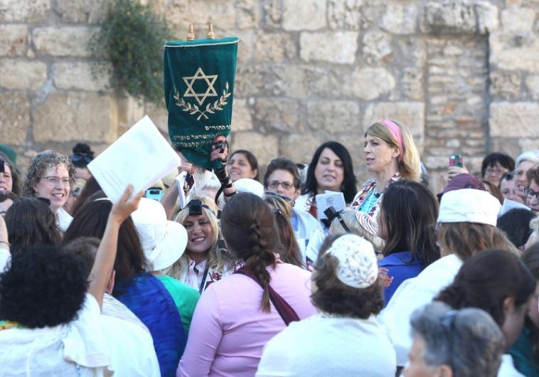 נשות הכותל, צילום: מרק ישראל סלם