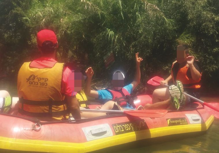 """ילדים מבלים במסגרת תכנית """"קיץ של ידידות"""". צילום: הקרן לידידות"""