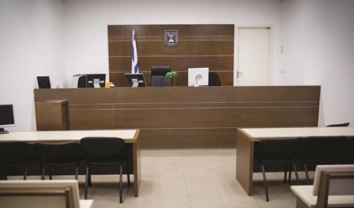 אולם בית המשפט