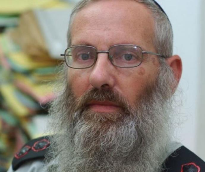 הרב אייל משה קרים
