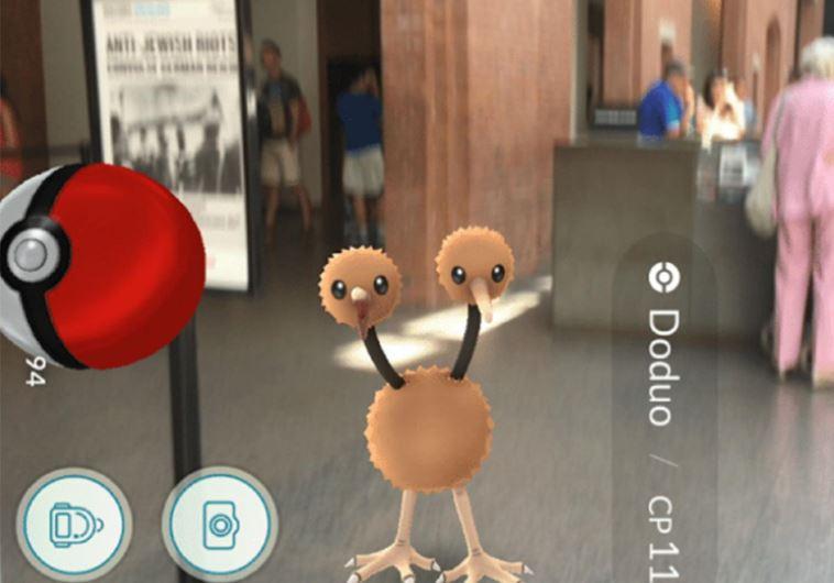 פוקימון בכניסה למוזיאון השואה