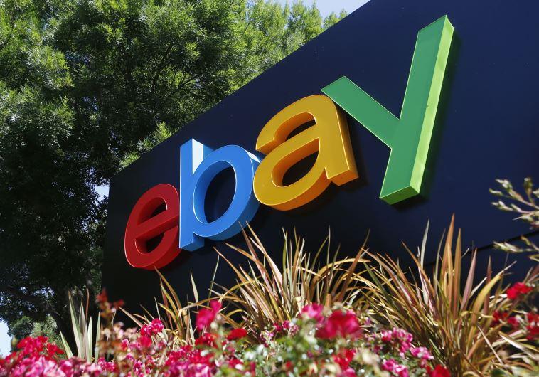 ebay (צילום: רויטרס)
