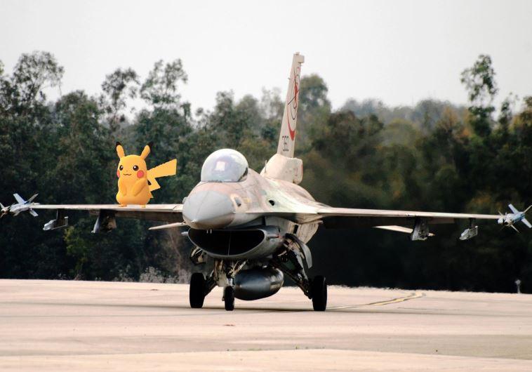 פוקימון גו. משגע את העולם. צילום: פייסבוק חיל האוויר