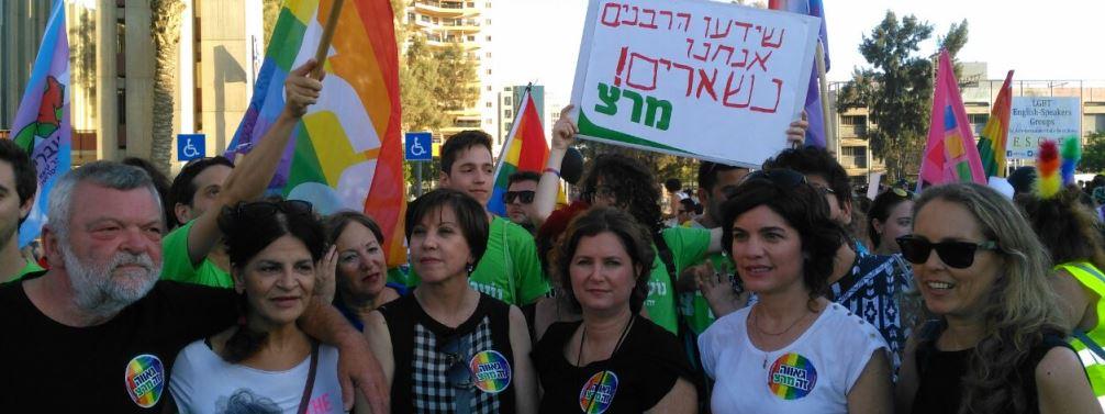 חברי מפלגת מרצ בהפגנה בבאר שבע (צילום: ללא)