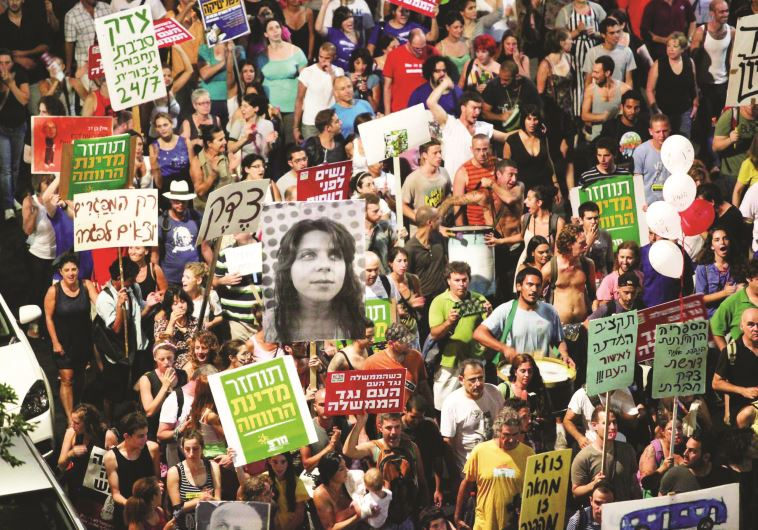 המחאה החברתית. צילום: אריק סולטן