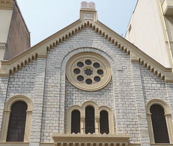 בית הכנסת בניס