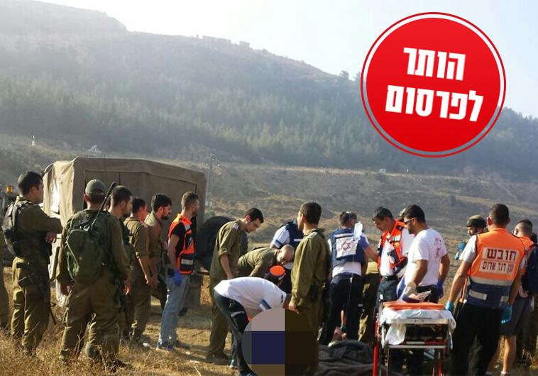 מספר חיילים נפצעו בתרגיל ברמת הגולן