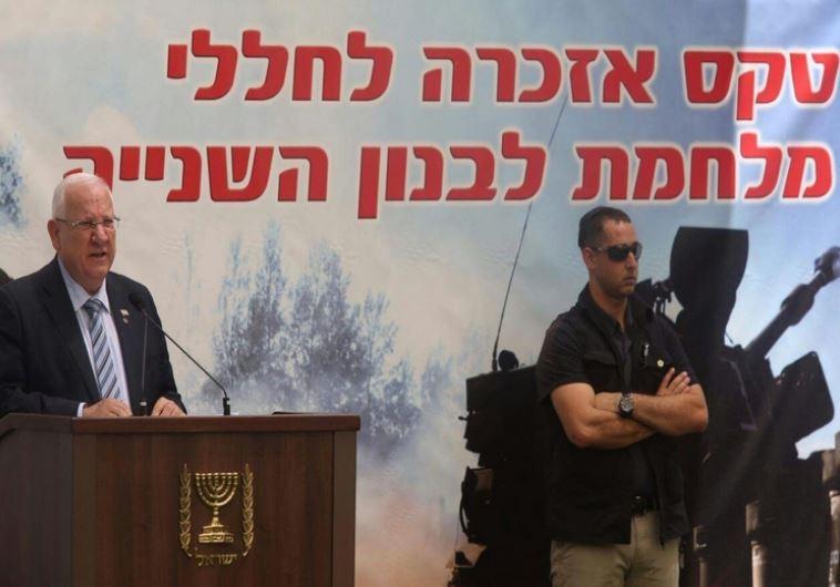 הנשיא ריבלין בהר הרצל. צילום: מרק ישראל סלם