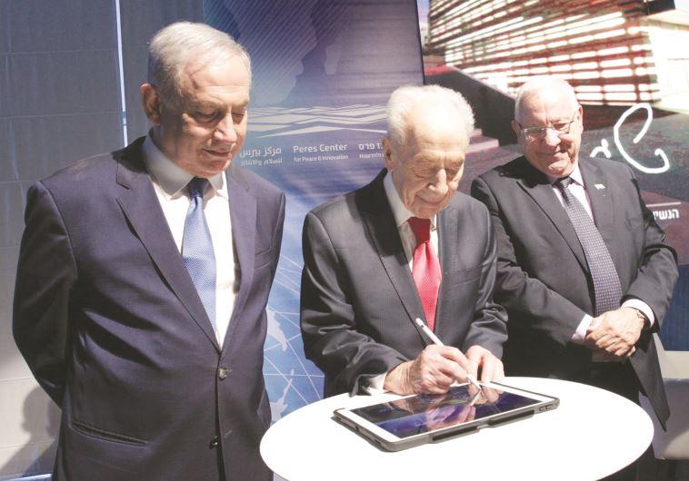 שמעון פרס במרכז החדשנות של ישראל