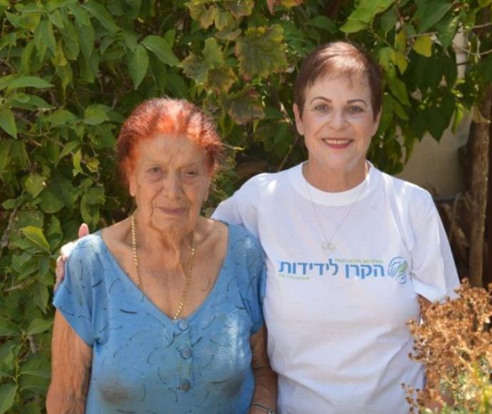 מתנדבת הקרן לידידות