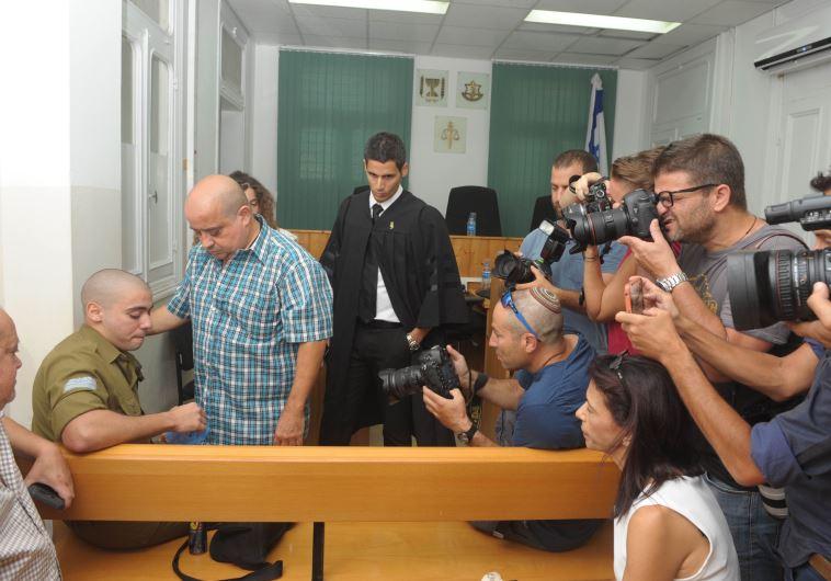 אלאור אזריה בבית הדין הצבאי