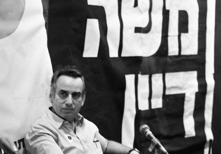 """זלמן שובל בכינוס של תל""""ם בבחירות 1981. צילום: שמואל רחמני"""